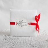 Обложка для свадебного диска БЕЛЫЙ С КРАСНЫМ