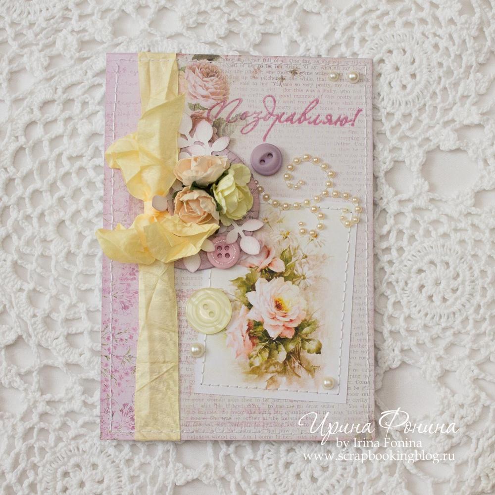 Открытки ручной работы - купить заготовки для открыток