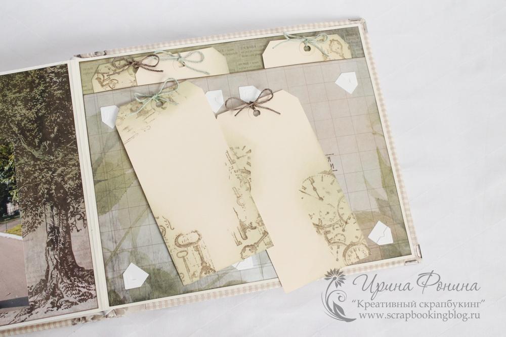 Серебряная свадьба открытки своими руками 80